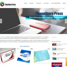 WebDesign_ThanaThornPress
