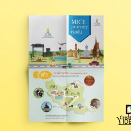 MICE_Sukothai_brochure