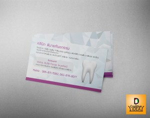 namecard_dentist01