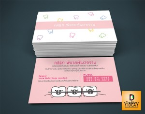 namecard_dentist03